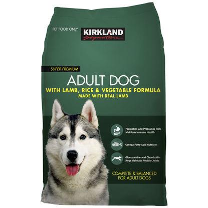 Kirkland-Dog-Food-Lamb-Rice-Vegetable