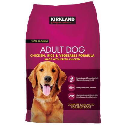 Kirkland-Super-Premium-Chicken-Rice-Vegetable-Formula-Adult-Dog-Food