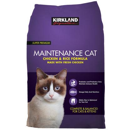 Kirkland-Super-Premium-Maintenance-Chicken-Rice-Formula-Cat-Food
